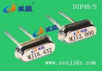 供应18.432MHZ厂家直销 质量保证(全新现货)