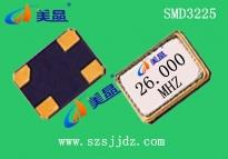 供应26.000MHZ厂家直销 质量保证(全新现货)