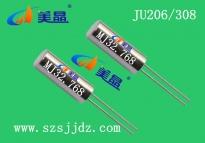 供应32.768KHZ厂家直销 质量保证(全新现货)