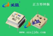 供应24.576M厂家直销 质量保证(全新现货)