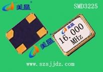 供应16.000MHZ厂家直销 质量保证(全新现货)