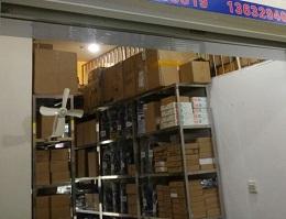深圳市福田区新亚洲电子市场长城微电子经营部