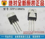 供应STP110N8F6ST