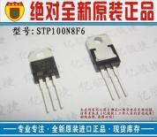 供应STP100N8F6ST