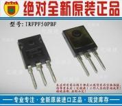 供应IRFPF50PBF原