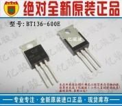 供应BT136-600E原