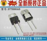 供应STTH8R06DST