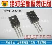 供应YG902C3R原装