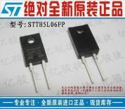 供应STTH5L06FPST