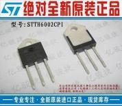 供应STTH6002CPIS