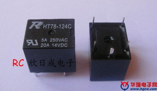 继电器,jzc-42f,jzc-36f