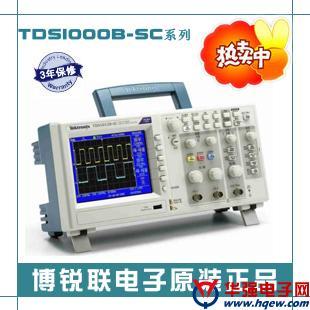 美国泰克Tektronix彩色数字示波器TDS1001B-SC 40MHz 2