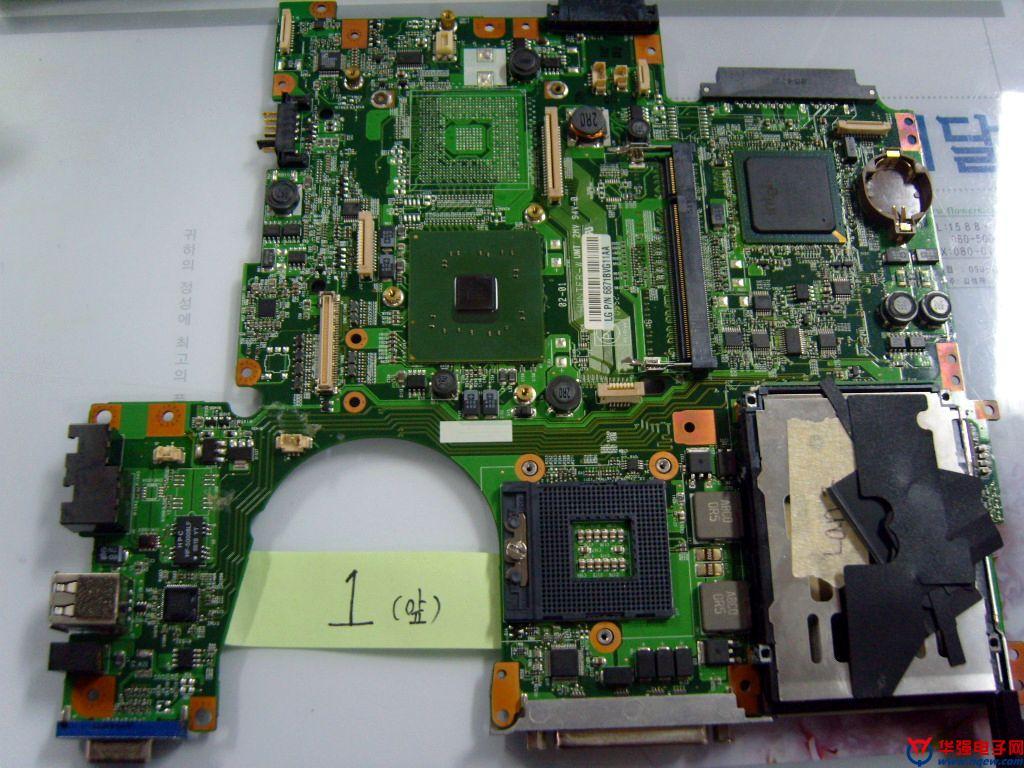 笔记本电脑主板产品资料
