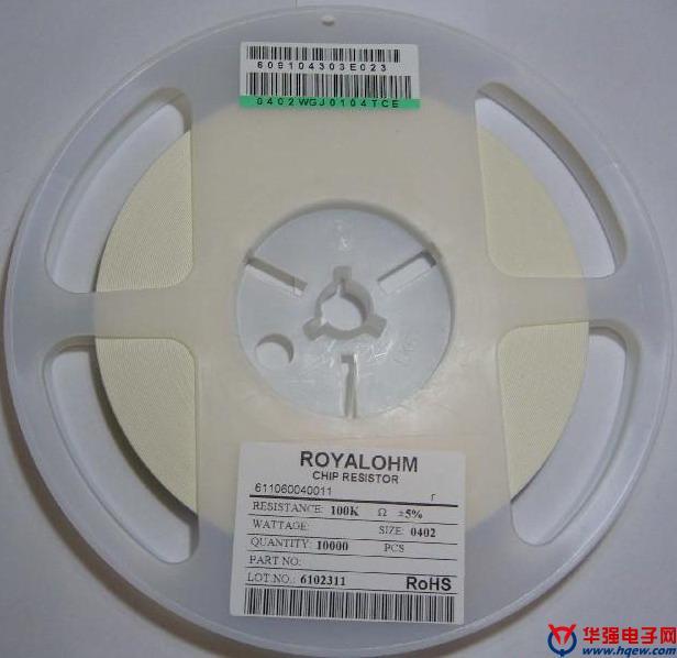 臺灣厚聲ROYALOHM貼片電阻,型號齊全,超低阻值,精