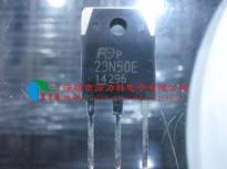 供应FMH23N50E批发FUJI原装正品FMH23N50E