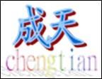 成天電子科技(香港)有限公司