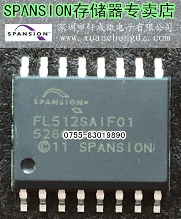 供应S25FL512SAGMFI011 专营SPANSION进口原装正品假一赔十 -