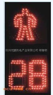 供应led交通信号灯 红绿灯(人形灯加倒计时)_供应求购图片