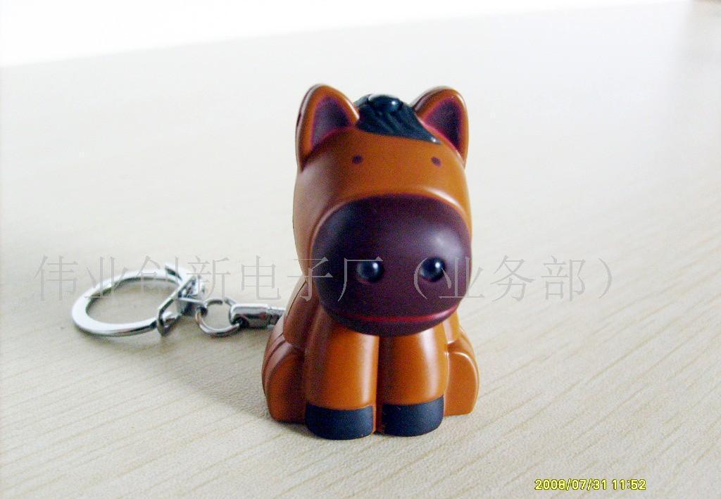 钥匙灯发光发声小动物小毛驴钥匙扣(图)