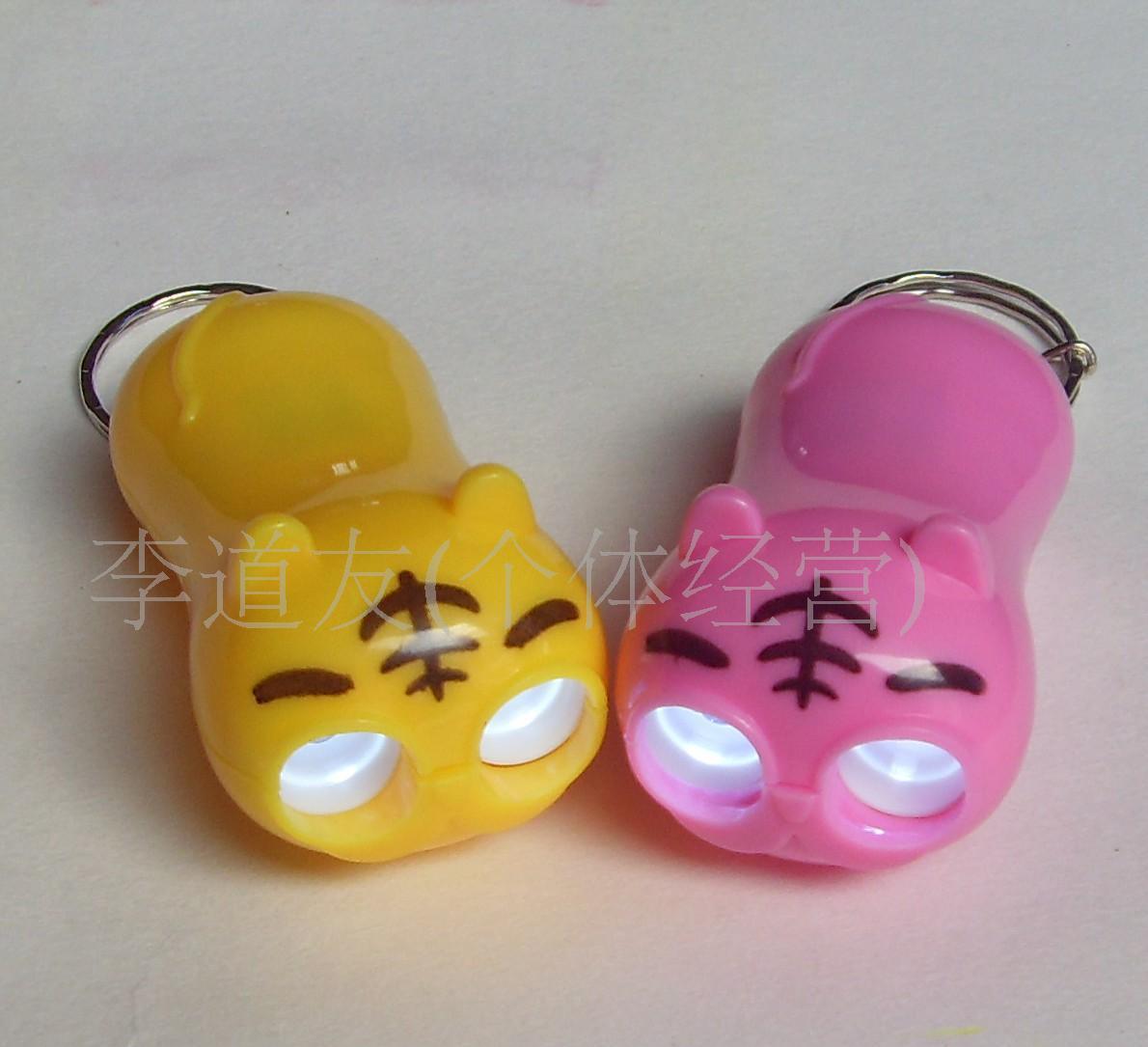 产品名称: 供应广告促销礼品 塑料钥匙扣 老虎灯 led 供货量:0 最小