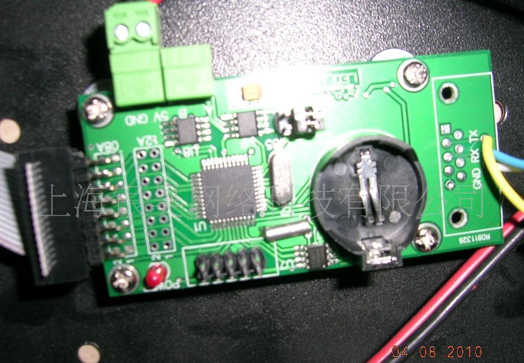 led显示屏异步控制卡-上海银昊网络科技有限公司; 车载屏led显示屏