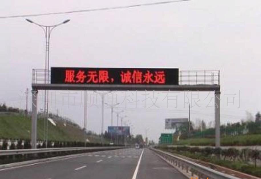 高速路标led全彩屏,公路指示led显示屏