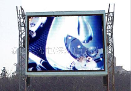 LED电子显示屏,LED户外广告大屏幕