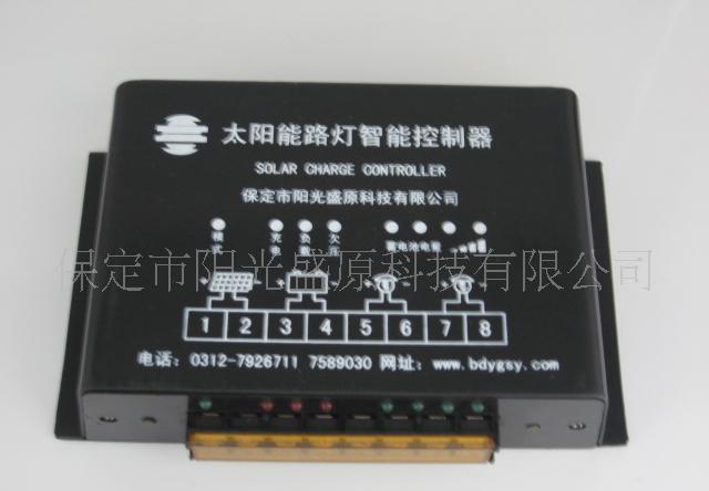 供应太阳能led路灯控制器/智能控制器