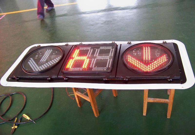交通信号灯 红绿灯 信号灯 人行道 车行道