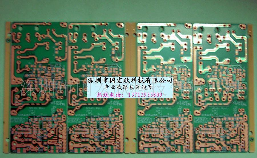 供应万能充电器pcb线路板