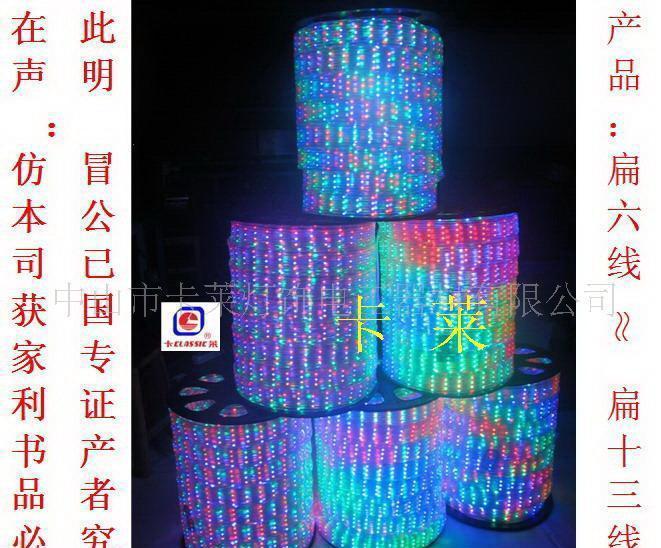 卡莱-led灯带 彩虹管 节能灯 工程亮化 装饰(图)