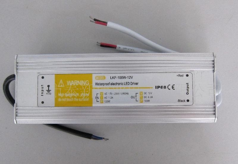 led专用防雨电源 接线图分享