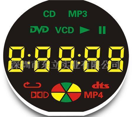 供应dvd屏,led数码屏,led数码管,电磁炉屏