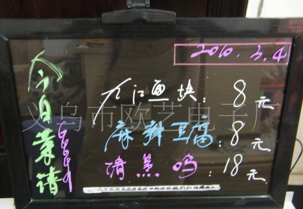馨澜美业美甲led荧光板设计图展示