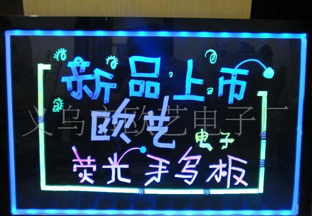 供应手写led荧光板,广告板