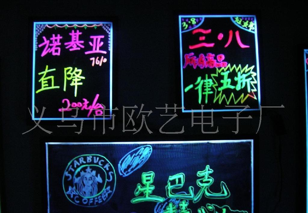 led荧光板设计图餐厅_led荧光板设计图餐厅分享展示