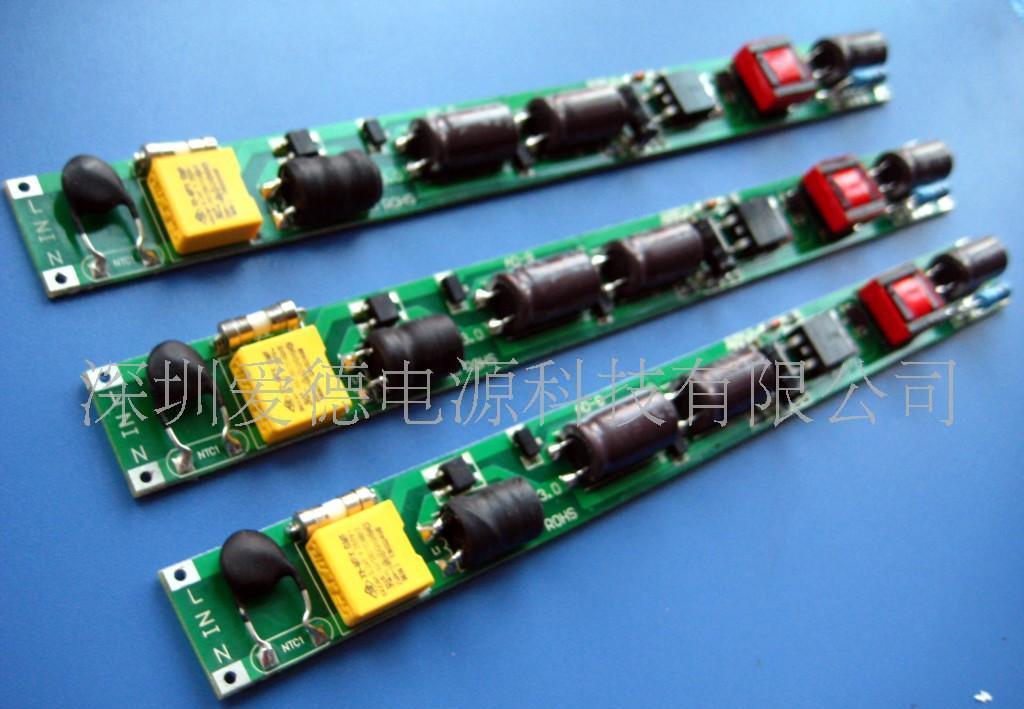 供应t8 t10 led日光灯电源驱动(图)