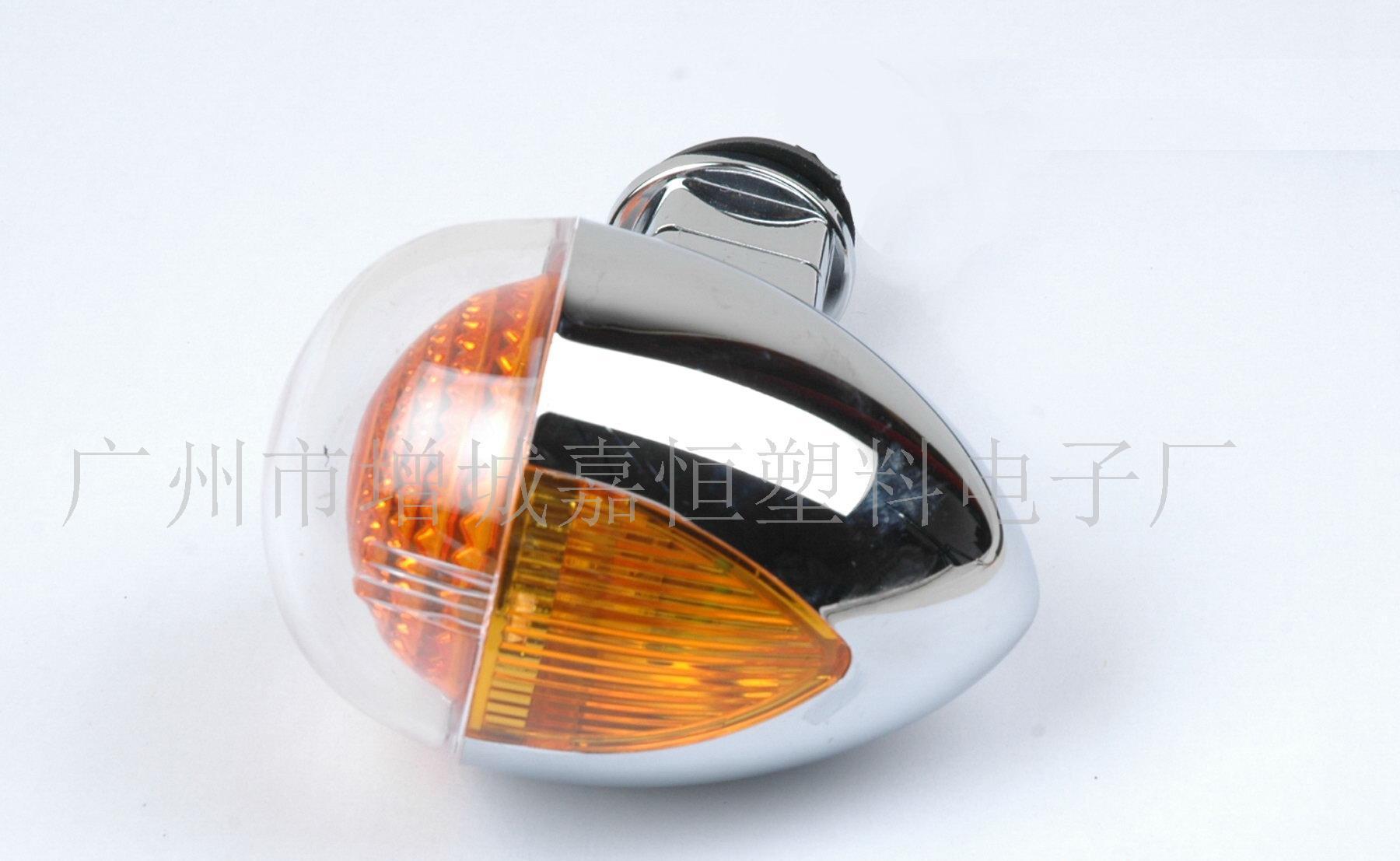 摩托车转向灯_供应摩托车灯具 b款太子转向灯