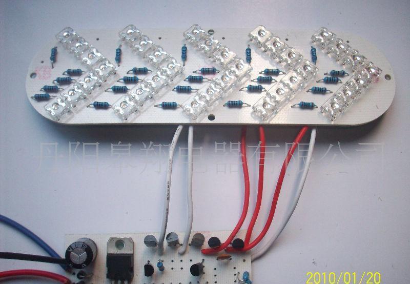 供应led转向灯,交通信号灯,双色,三色信号灯