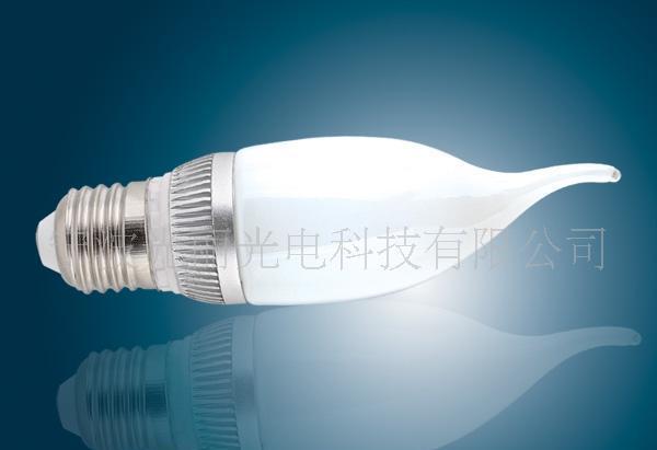 福山照明矢量图
