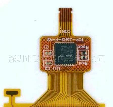 fpc供应柔性线路板(图)