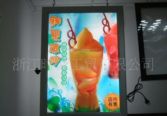 供应led广告灯箱 超薄灯箱-塑料框