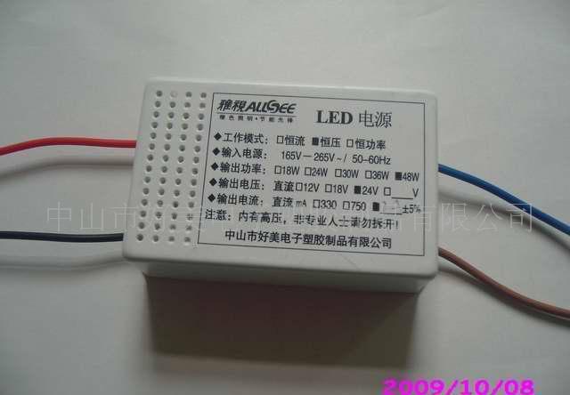 供应led吸顶灯驱动电源