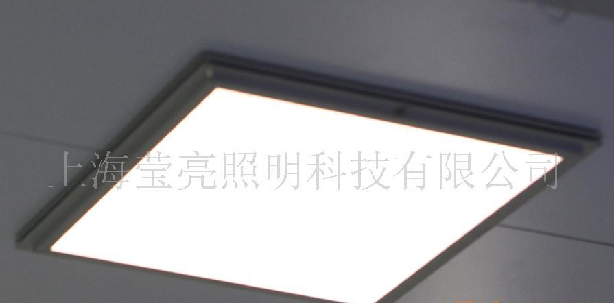 供应led导光板