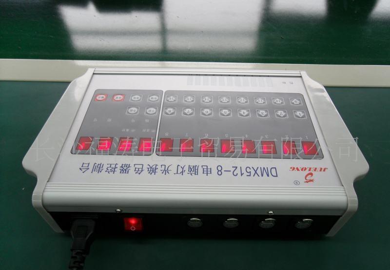 供应dmx512分配器,控制台