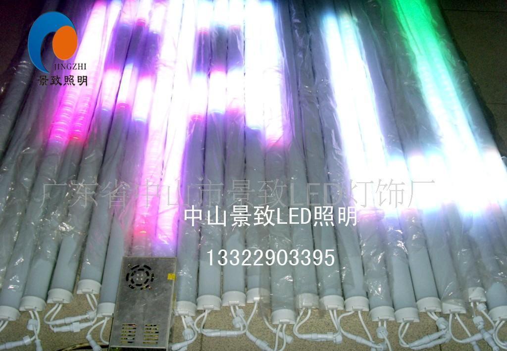 供应景致led护栏管,led七彩外控,led灯饰厂