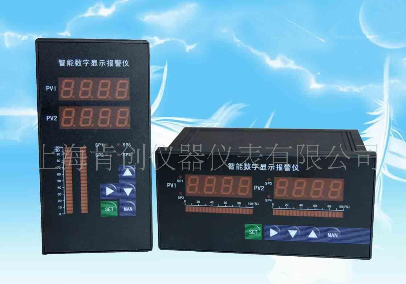 供应双回路光柱显示控制仪_供应求购_华强led网