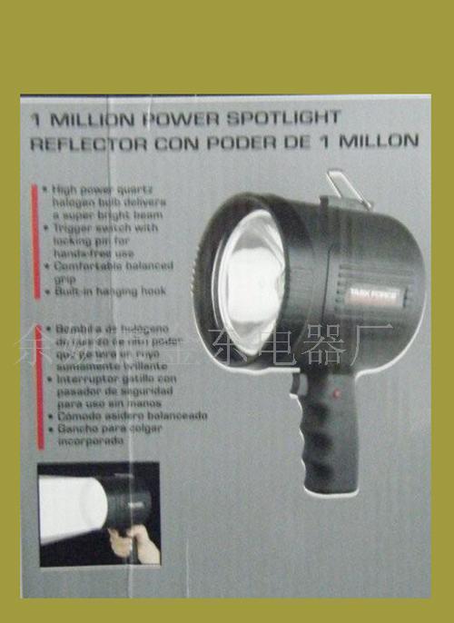供应充电聚光灯;手提应急灯;工作灯;探照灯