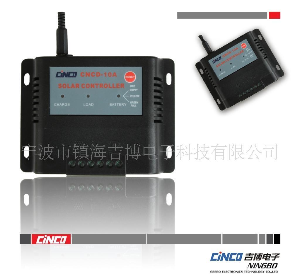 太阳能led路灯控制器 智能太阳能控制器系列10a