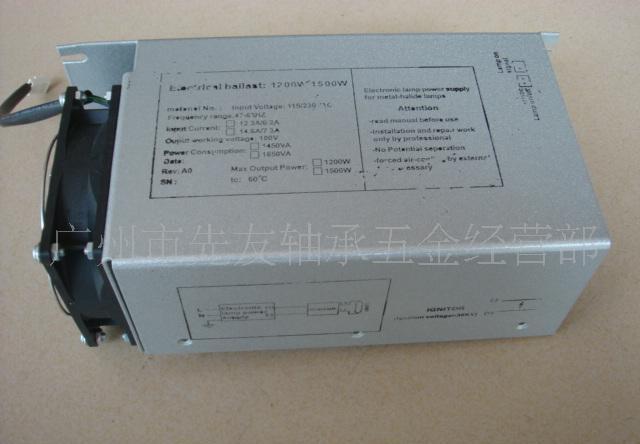 供应--电子镇流器
